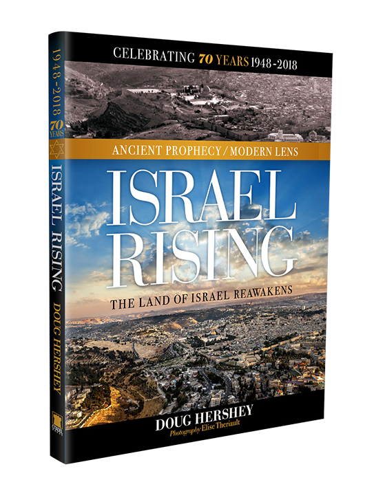 israel-rising-books